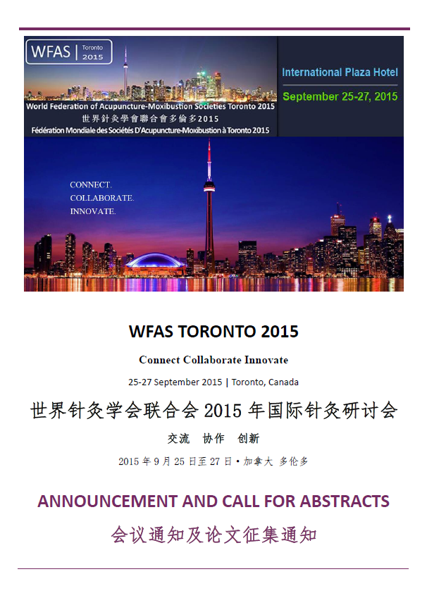 WFAS TORONTO 2015 ANOUNCEMENT AND CALL FOR ABSTRACTS